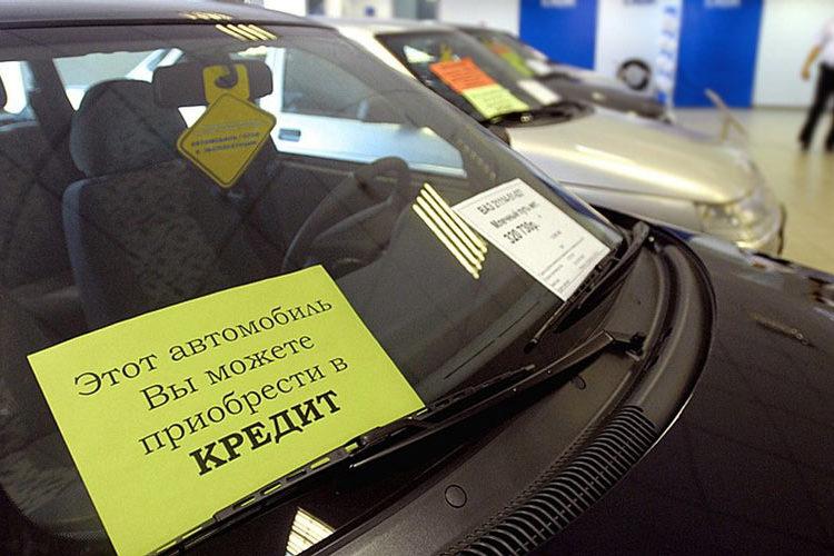 Автомобиль можно приобрести в кредит