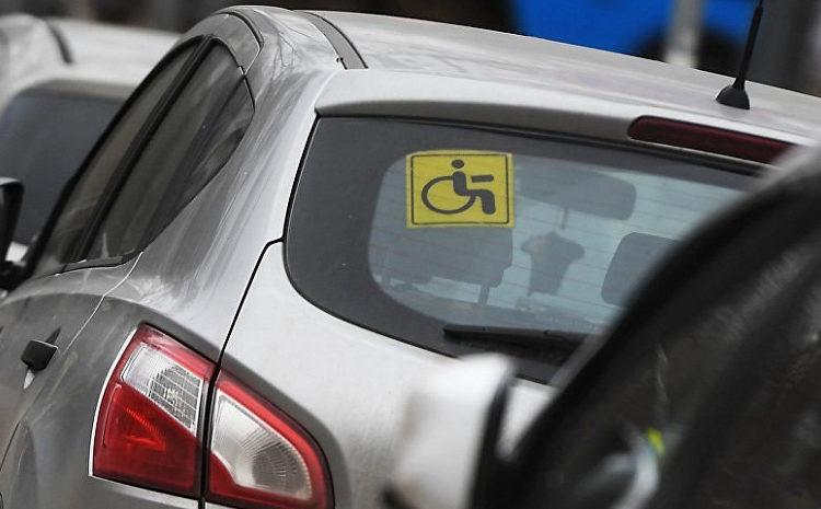Знак инвалида на стекле авто