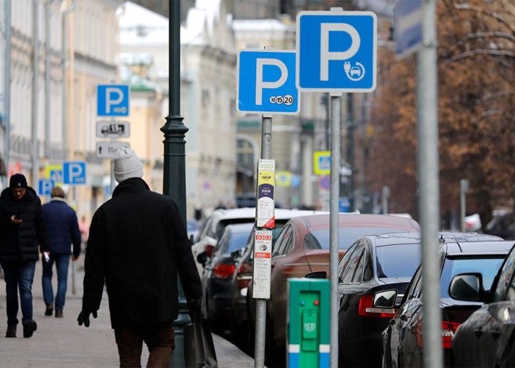 Платные парковки вдоль дороги