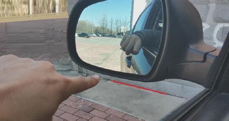 Парковка вперед по левому зеркалу