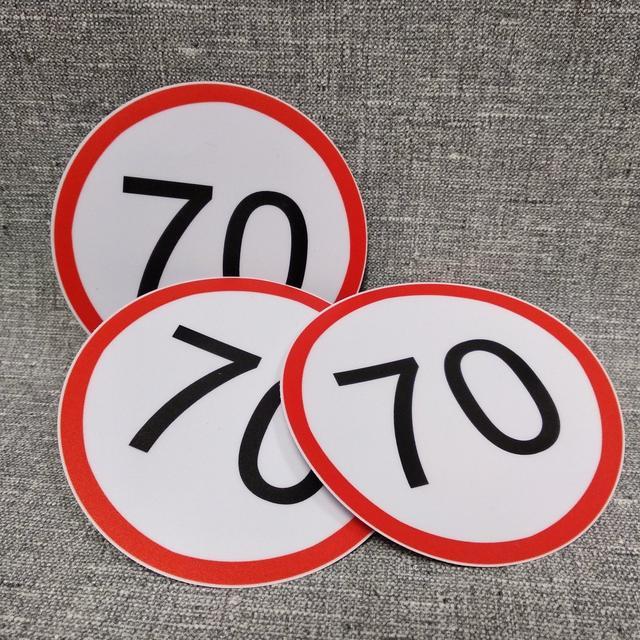 Ограничители скорости 70