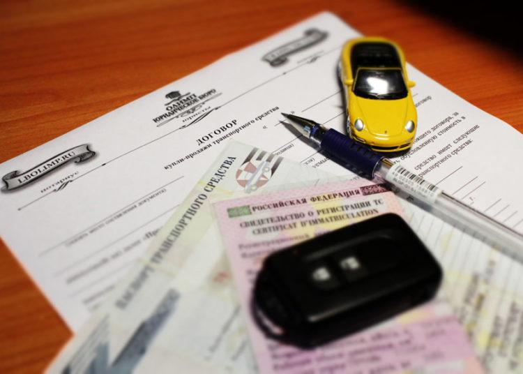 Документы и ключи от машины