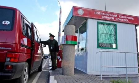 Пограничный контроль в Беларуси