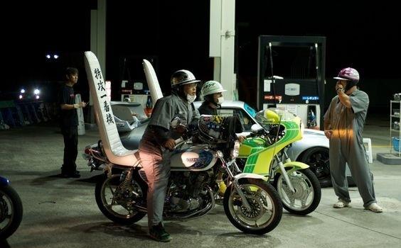 Японцы на мотоциклах на аукционе