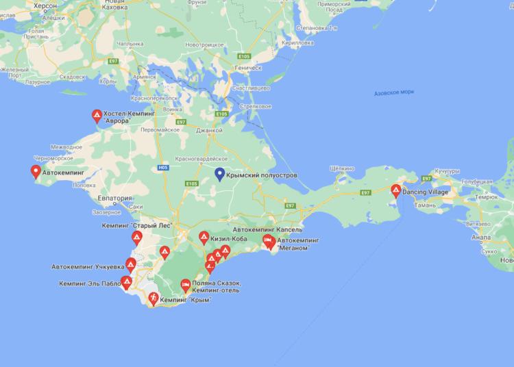 Кемпинги Крыма на карте