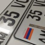 Армянские номерные знаки