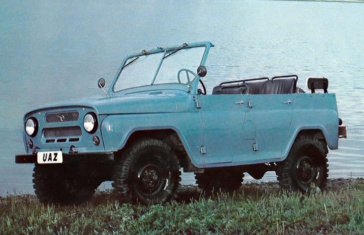 УАЗ-469на берегу